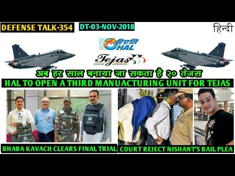 Indian Defence News:HAL to make 3rd Tejas Production unit,Bhaba Kavach clears Final Trial,Nishant