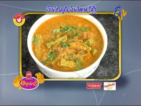 Abhiruchi--Mulakkada-Masala-Curry--మునక్కాడ-మసాలా-కర్రీ
