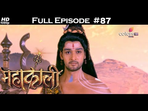 Download MAHAKALI - Full Launch Event | Pooja Sharma