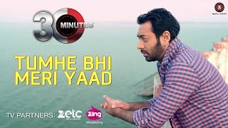 Tumhe Bhi Meri Yaad - 30 Minutes | Hiten Paintal & Hrishita