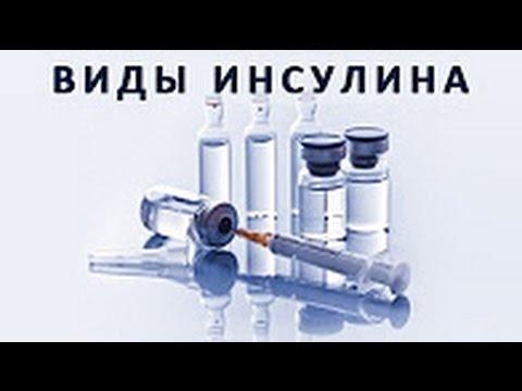 Диета для диабетиков второго типа на неделю