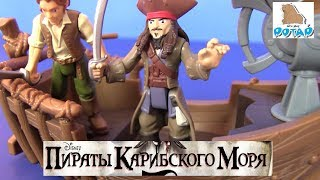 Пираты карибского моря 5. Игрушки для Мальчиков. Мультик Про Пиратов. Видео для Детей