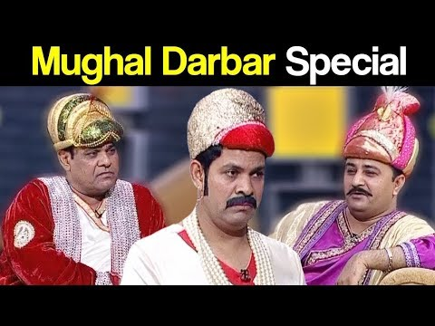 Khabardar Aftab Iqbal 28 October 2018 | Mughal Darbar Special | Express News