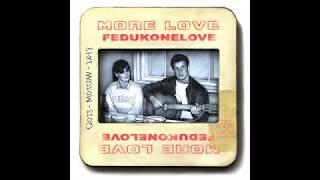 FEDUK – Моряк (Acoustic) (prod. by Qoss)