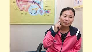 助聽器南區 洪阿姨