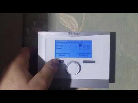 Как настроить комнатный термостат MULTI MATIC VRC 700/4 Vaillant