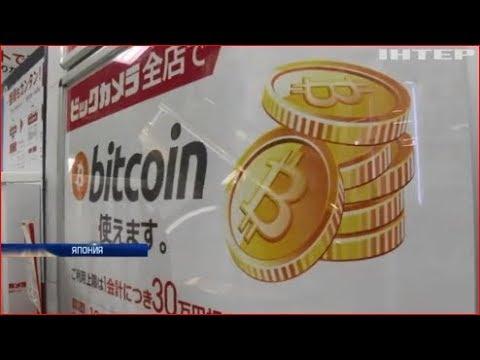 Как вывести bitcoin на карту йота