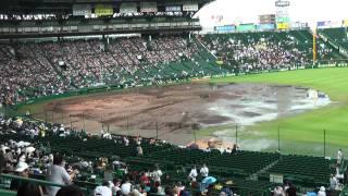 2011夏の高校野球豪雨で内野が池になってもすぐに回復作新学院の応援