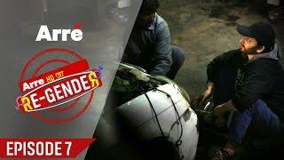 Arre Ho Ja Re-Gender | Episode 7 | The First Dare
