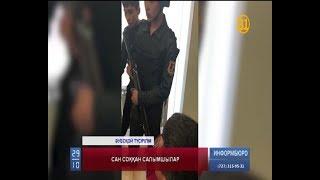 Астана банктің жер-жердегі филиалын салымшылар басып алды