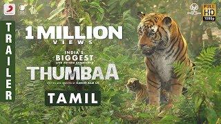 Thumbaa Trailer