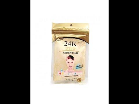 """Золотая маска для лица """"24K Active Gold Soft Mask"""""""