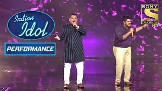 यह Performance है Soul Soothing! | Indian Idol Season 12 - |