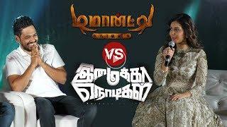 அவ்ளோ கேட்டும் Aadhi ஒத்துகல! Vijay Sethupathi Cameo Role | Imaikkaa Nodigal