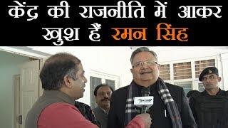 छत्तीसगढ़ सरकार ने किसानों से वादाखिलाफी की, मोदी को फिर बनाएंगे PM: रमन