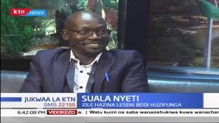 Suala Nyeti: Uhifadhi wa dawa nyumbani