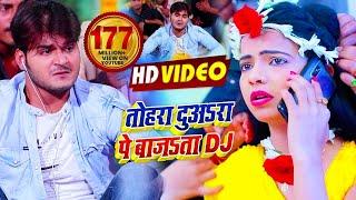 Arvind Akela Kallu Dj Antra Singh Bhojpuri Hit Video Song