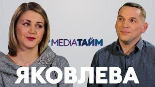MediaТайм. Дар'я Яковлєва, тхеквондо. МедиаТайм. Дарья Яковлева, тхэквондо