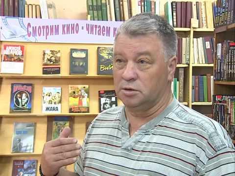 В Пошехонье стартовал конкурс видео-роликов