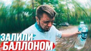 ПЕРЦОВЫМ БАЛЛОНЧИКОМ В ЛИЦО   ПРОВЕРЕНО НА СЕБЕ / Стас Агапов