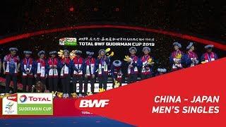 F | MS | SHI Yuqi (CHN) vs. Kento MOMOTA (JPN) | BWF 2019