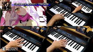 clockwork planet / fripSide 主旋律&KEY 耳コピー(片手演奏) 「クロックワーク・プラネット」OP