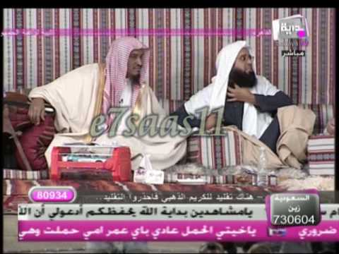 جلسة مرح مع شباب بيت العطار