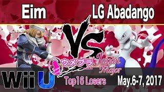 ウメブラ Japan Major:LB6 Eim Vs Abadango / スマブラWiiU 大会