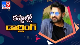 Pawan Kalyan is the judge and jury || Rana Daggubati's 'Virata Parvam' set for summer release - TV9