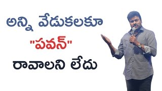 Chiranjeevi Interview Chiranjeevi Reaction On Pawan  Khaidi No 150 Pre Release Function NH9 News