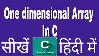 Download Youtube: One dimensional Array In C Programming Hindi,Type of Array in C Hindi
