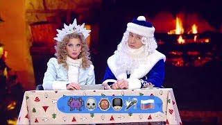 Святий Миколай отримав листи від Росії в emoji! Подарунки на новий рік і Різдво