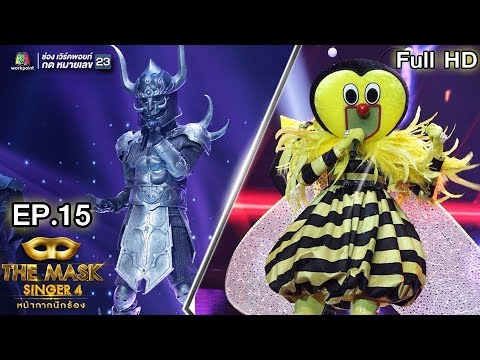 The Mask Singer หน้ากากนักร้อง4 | EP.15 | Final Group C | 17 พ.ค. 61 Full HD