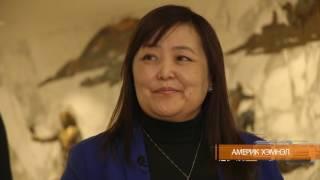 UMONTV-iin Amerik Hemnel Nevtruuleg A.Ariunaa Eronhii Konsul