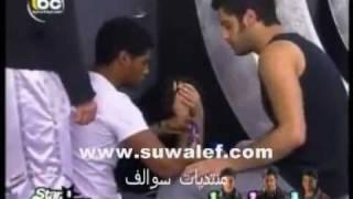 فضيحة جنون ساره وحسام في برنامج ستار اكاديمي 8 ضرب