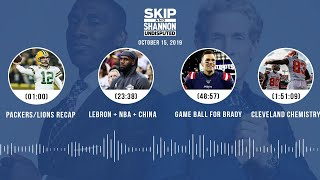 UNDISPUTED Audio Podcast (10.15.19) with Skip Bayless, Shannon Sharpe & Jenny Taft   UNDISPUTED