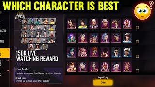 WHICH CHARACTER IS BEST IN FREE FIRE NEW EVENT   FFCS EVENT IN FREE FIRE   FFCS FREE CHARACTERS