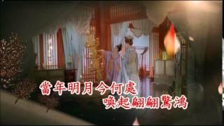 千秋,完整版,繁體字幕武媚娘傳奇片頭孫楠演唱