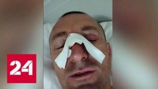 В Грузии избили российского парапланериста - Россия 24