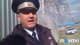 ПОЗОР.Спец Рота..Екатеринбург. ПОЗОР.