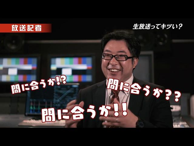 HBCフレックス 新卒採用movie (社員インタビュー編)