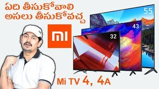 Xiaomi Mi TV 4 55in 4K and Mi TV 4A 43in and 32in ~ in Telugu ~ Tech-Logic