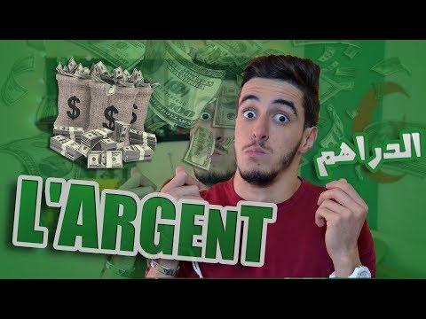 Mr SaLiMDZ_L'Argent - الدراهم