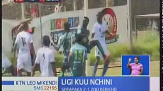 Nakumatt FC walazimisha sare ya mabao mawili kwa mawili na AFC leopards