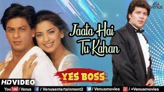 Jaata Hai Tu Kahan - HD VIDEO | Shahrukh Khan & Juhi Chawla | Yes Boss | 90s Evergreen Romantic Song