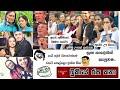 Bukiye Rasa Katha   Funny Fb Memes Sinhala   2020 - 07 - 26 [ ii ]