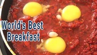 World's Best Breakfast   Shakshouka (Egg Dish) - Saudi Arabia Recipe