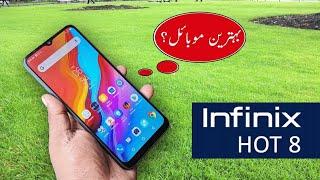 Infinix Hot 8 Price & Honest Opinion -  Asli Sach!