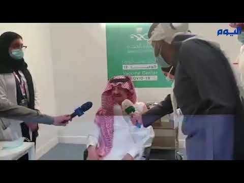 أمير الشرقية بعد تلقيه الجرعة الثانية : اللقاح فرصة ذهبية