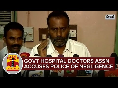 Govt-Hospital-Doctors-Association-Accuses-Police-of-Negligence-Thanthi-TV